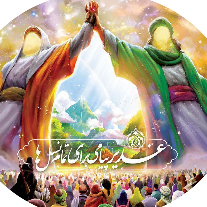 عید قربان چه روزی است ۱۴۰۰
